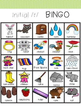 Letter r BINGO (initial position only)