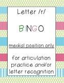Letter /r/ BINGO (medial position only)