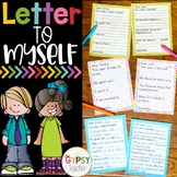 Letter to Myself Activity for the Beginning and End of School