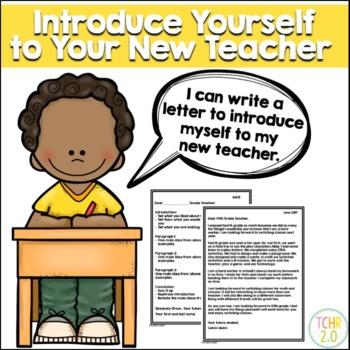 How to write a letter about yourself for your teacher