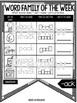 Word Family Activities & Short Vowel Worksheets -Word Family Worksheets