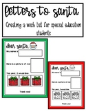 Letter to Santa - Christmas Wish List for Special Education Students