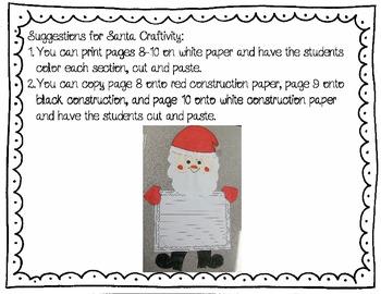 Letter to Santa & Craftivity **FREEBIE**
