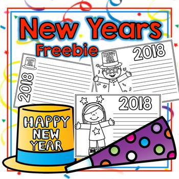 New Years Freebie