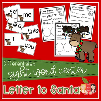 Letter to Santa Sight Word Center