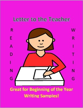 Letter to the Teacher (First Week Writing Assignment)