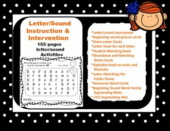 Letter/Sound Activities & Intervention Bundle