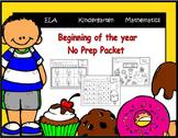 Kindergarten Printables