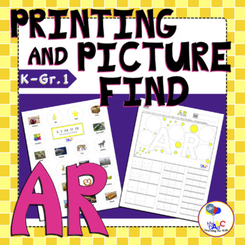 Letters AR Printing and Picture Find Printables | myABCdad Learning for Kids