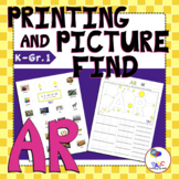 AR ar Letter Learning Printing and Picture Find Worksheets