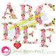 Letters Clipart, Letters In Pink Floral Theme Clipart, S to Z, AMB-1104D