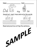 Letters D thru F Beginning Letter Sound Worksheets