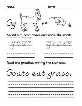 Letters G thru I Beginning Letter Sound Worksheets