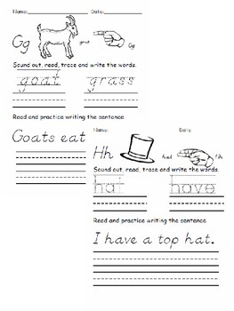 Letters J thru L Beginning Letter Sound Worksheets