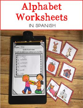In Spanish / Alphabet Bundle {PAQUETE CON TODAS LAS LETRAS}