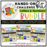 Letters & Numbers Hands-On Kit BUNDLE   Morning Work   Cen