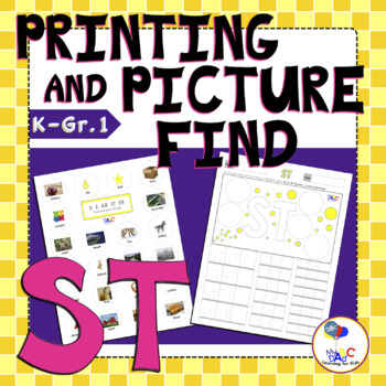 Letters ST Printing and Picture Find Worksheets