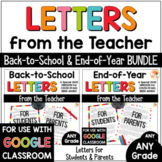 Welcome Back to School Letter & End of Year Letter BUNDLE w/ Digital Option