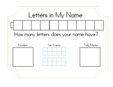 Letters in My Name Independent Practice Sheet