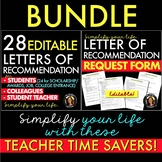Letters of Recommendation and Reference Letter Request Form BUNDLE