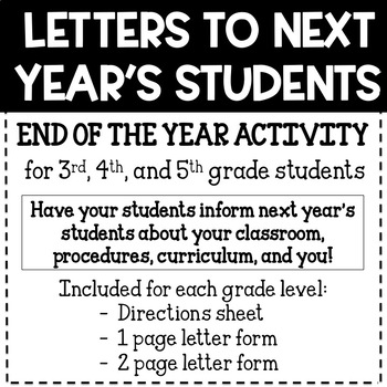 Letters to Next Year's Students