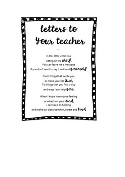 Letters to teacher - poem *FREEBIE*