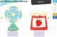 Level 1 Unit 5 FUNdamentally Differentiated Digital BOOM CARDS am an