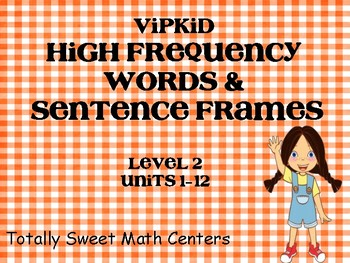 Level 2 High Frequency Words and Sentence Frames