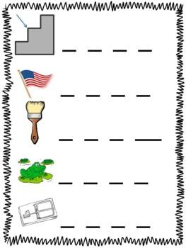 Level 2 Unit 1 Build a Word Center: 4-5 sound words