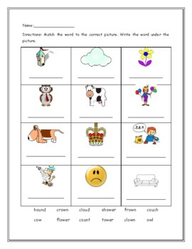 Phonics Level 2 unit 14 Resource- ou, ow and trick words