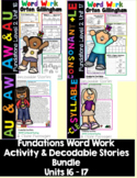 Level 2 Units 16-17 Second Grade Fun Phonics Activity & Decodable Stories Bundle