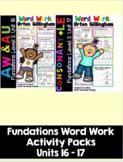 Level 2 Units 16-17 Second Grade Fun Phonics Activity Bundle