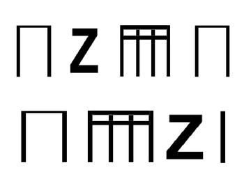 Level 2 and 3 Rhythm Cards