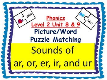 Level 2 unit 8 and 9: Picture/Word match Center- ar, or, er, ir, ur
