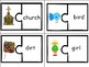 Level 2 unit 8 and 9: Picture/Word match Center- ar, or, e
