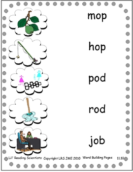 Level 4: Short O (CVC) Word Building/Spelling Kit  Set 1