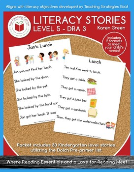 Level 5 Literacy Stories