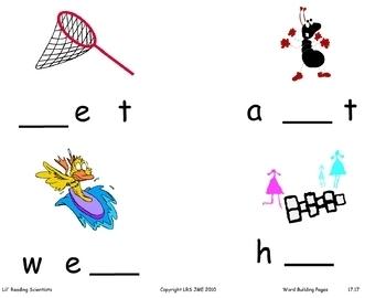 Short E (CVC) - Word Building/Spelling Kit (OG)
