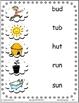 Short U (CVC) - Word Building with Short U Words (OG)