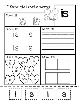 Level A Sight Word Practice Sheets
