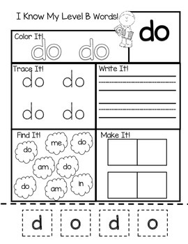Level B Sight Word Practice Sheets
