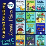 Level C Guided Reading Lesson Plans Bundle