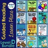 Level D Guided Reading Lesson Plan Bundle