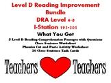 Level D Reading Improvement