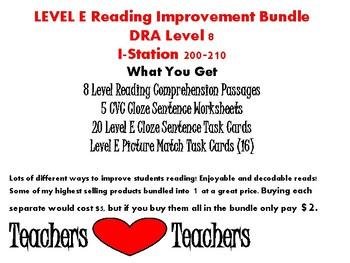 Level E Reading Bundle