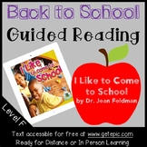 Back to School Distance Learning Virtual Guided Reading Level F - I Like School