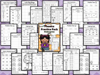 Level K, 1, & 2 Phonics Practice Packs - The Ultimate Bundle