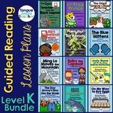 Level K Guided Reading Lesson Plans Bundle