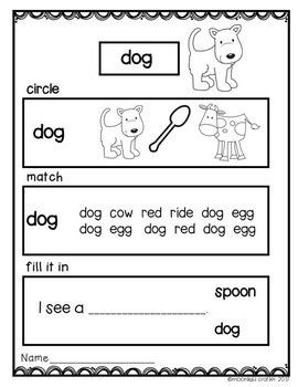 Level One Sight Word Bundle for Special Educators: Set 2
