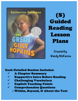 The great gilly hopkins teaching resources teachers pay teachers level s guided reading lesson plans the great gilly hopkins fandeluxe Images